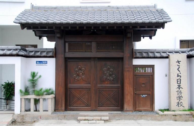 trung tâm nhật nhữ sakura
