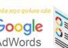 Top 10 khóa học quảng cáo google ads tốt nhất 2021